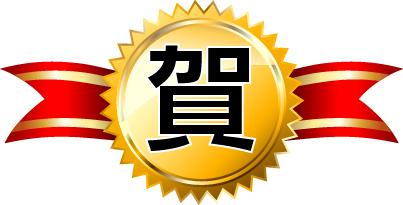 """賀!本系學生""""2017南華大學第19屆金傳獎""""得獎訊息"""